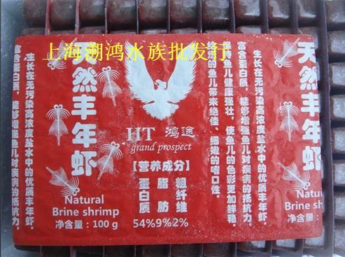 Замороженный корм для рыб из Китая